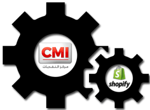 Connect-CMI-To-Shopify