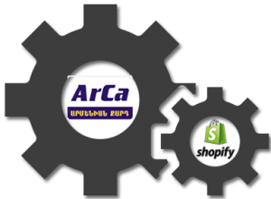 arca-armania-Vs-Shopify